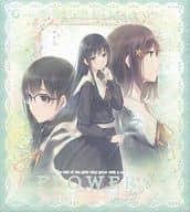FLOWERS - Le volume sur printemps - Haru Hen [First Press Limited Edition]