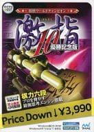 Shogi World Champion 10 Best Mynavi Corporation Best