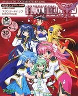 Galaxy Angel Moonlit Lovers Standard Pack DVD-ROM Version (Condition : No Special Offer)