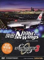 I am an air traffic controller 3 Narita Night Wings [First Release Limited Edition]