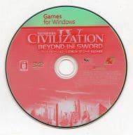 Civilization 4 Beyond the Sword