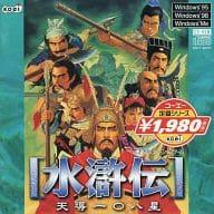 Suikoden Tendo 108-Star Koa Standard Series (Status : Game Disc Only)