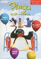 Pingu Pingu and Friends