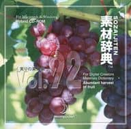 Material Dictionary Vol.92 Fruit Fruit Edition