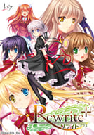 Rewrite + [Regular version]