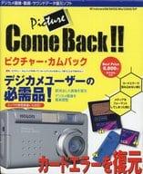 Picture Come Back!!