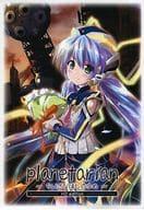 Plane tarian ~ small Hoshi-no-Yume ~ HD edition]