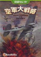 Air Force Grand Strategy [SSB Select]