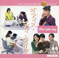 MIXA IMAGE LIBRARY Vol. 49 Office Lady Life