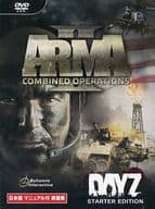 ARMA II : COMBINED OPERATIONS [English version with Japanese manual]