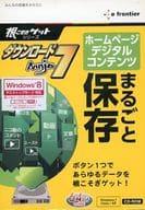 Download Ninja7
