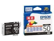 EPSON ink cartridge ICBK50 black