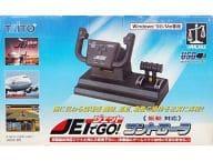 Go with JET! Controller (Vibration) Unit [JGOC-85]