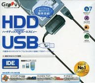HDD -> USB2.0 cable set for internal HDD and DVD drive [UD-303SM]
