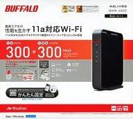 QRsetup Air Station 11n/a/g/b 300 + 300 Mbps wireless LAN base [WHR-600D]