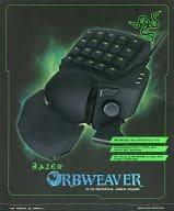 RAZER ORBWEAVER Left Hand Keypad [RZ07-00740100-R3M1]