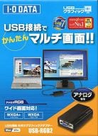 USB External Graphics Adapter (Analog Only Model) [USB-RGB2]