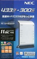 Wi-Fi Home Router Aterm WF800HP [PA-WF800HP]