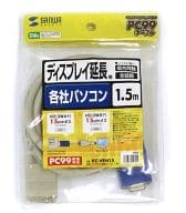 Display Extension Cable 1.5m (HS (3 way) 15 pin Male / HS (3 way) 15 pin Female) [KC-VEN15]