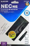 AC Adapter for NEC Notebook PC [ACDC-NE1500BK]