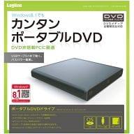 USB2.0 Portable DVD Drive (Black) [LDR-PMH8U2LBK]