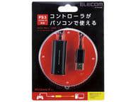 Game pad converter 1 port black [JC-P301UBK]
