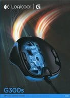 Logitech Optical Gaming Mouse [G300S]