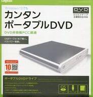 USB2.0 Portable DVD Drive White