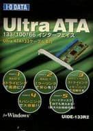 PCI Bus UltraATA/133 Compatible I/F Board [UIDE-133R2]