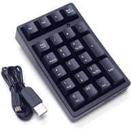 Wired Mechanical Numeric Keypad Majestouch TenKeyPad 2 Professional Brown Shaft (Black) [FTKP22M/B2]