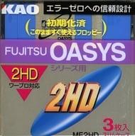 FUJITU OASYS 3.5 Type 2 hd Floppy Disk (3 Pieces) [MF2HD]