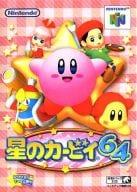 Hoshi-no Kirby 64