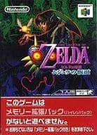 The Legend of Zelda : Mjela's Mask