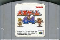 Game of Life 64 (Status : ROM Cassette Only, ROM Cassette Status Failure)