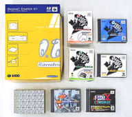64 dd Land Net Starter Kit (64 dd Included / 7 Basic Software Included) (Condition : Soft Mold / Microphone Malfunction)