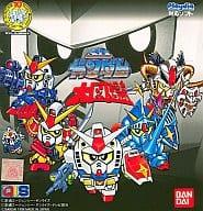 SD Gundam Encyclopedia
