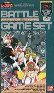 Super Barcode Wars Battle Game Set Super Bikkuriman