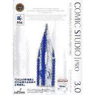 COMIC STUDIO PRO 3.0