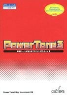 PowerTone3 Plug-in with Easy Tone