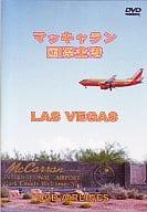 Hobby Las Vegas Character International Airport (SME InterMedia Co., Ltd.)