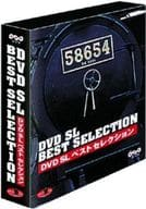 Railroad SL Best Selection DVD-BOX  D