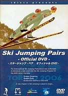 Ski Jump Pair Official DVD