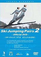 Hobby / Ski Jump Pair 2 Official DVD