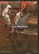 游戲失落記憶藝術與沉默之山的音樂