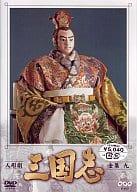 Ningyo-geki 9) Sangokushi Zenshu