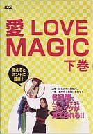 Yoshida Ai, Ango Maya / Love Love Magic ~ Summary ~ (below)