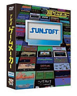 THE GAME MAKER - Sun Soft Edition -