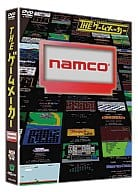 THE GAME MAKER - Namco Edition -