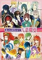 Variety DVDs Harukanaru Toki no Naka de Hachiyo Ramman