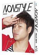 NON STYLE TALK 2011 Vol. 1